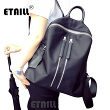 Известный бренд стильные мужские путешествия ноутбук рюкзак Водонепроницаемый нейлон колледж прилив повседневные женские рюкзаки школьная сумка SAC DOS Femme