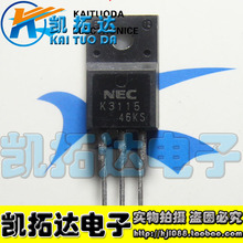 Si  Tai&SH    2SK3115 K3115  integrated circuit