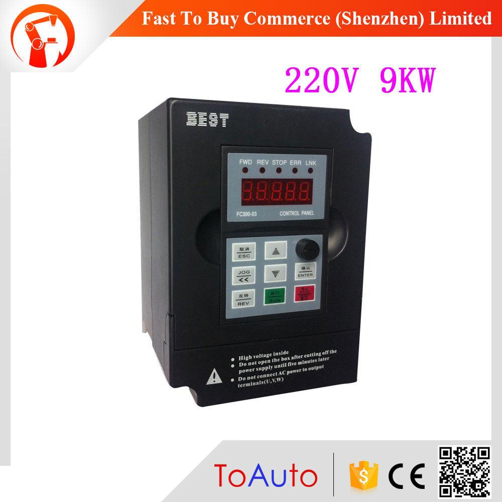 Good Quality 9KW 1PH Variable Frequency Drive 220V for CNC Spindle Motor Speed Control and Wood-Working Machine 7 5kw 220v 10hp top quality frequency inverter for spindle motor speed control