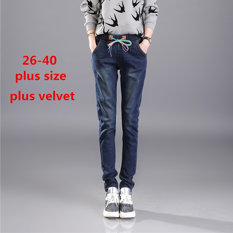 Winter women plus thick velvet jeans female feet pencil pants slim was thin elastic high waist demin pants warm trousers MZ992 the explosion of the classic all match solid colored body hip high elastic denim pants feet female winter bag mail
