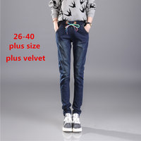 Winter women plus thick velvet jeans female feet pencil pants slim was thin elastic high waist demin pants warm trousers MZ992