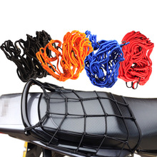 Motorcycle Adjustable 6 Hooks Luggage Cargo Helmet Mesh Elastic Network Motorcycle Luggage Net