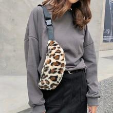 Леопардовые напечатанные поясные сумки для женщин с широким ремнем на молнии, мягкие сумки, Япония и корейский стиль, карманы, Дамская универсальная нагрудная сумка