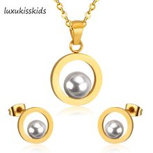 LUXUKISSKIDS Fashion Bridal Jewelry Set Circle With Pearl Jewelry For Women Christmas Gift(China)