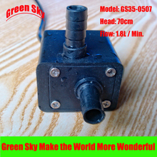 1.8L/Min 70cm Head 5V DC 0.55W Submersible fountain aquarium mini water pump