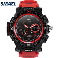 Men S Watch New Top Watchbrand SMAEL Brand Outdoor Sport Watches Digital Display Auto Date Cool