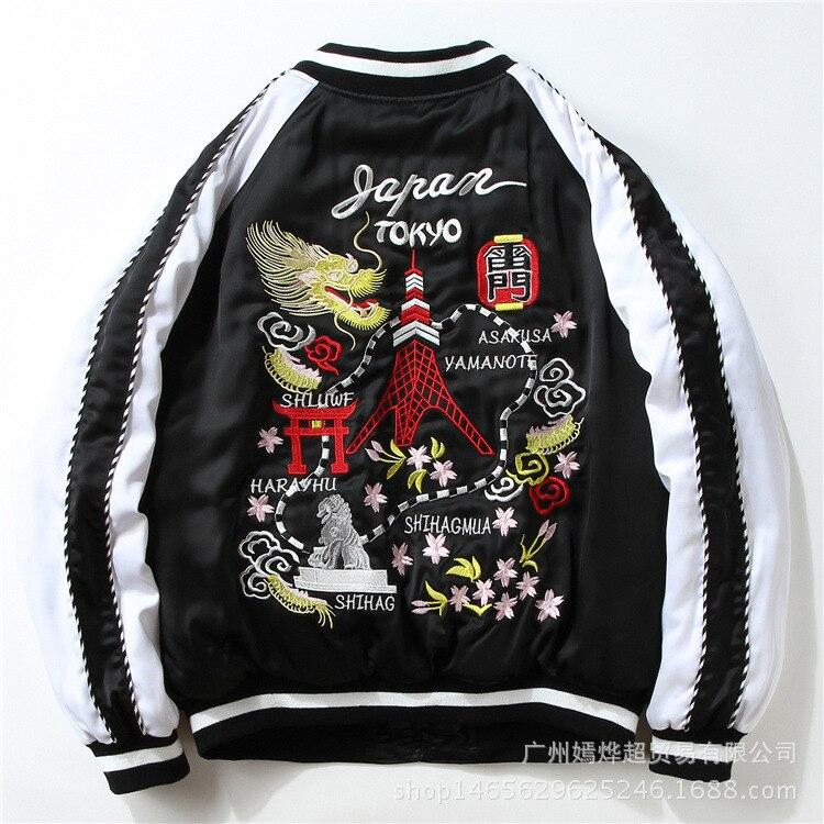 Popular Japan Baseball Jacket-Buy Cheap Japan Baseball Jacket lots ...