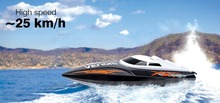 2016 new arrival bateau one propeller Remote control boats remote control toys 2.4GHz 4CH Water Cooling High Speed RC Boat