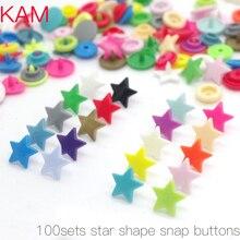 {10 цветов, смешанные 100 комплектов} KAM/брендовые пластиковые кнопки-застежки в форме звезды для детских подгузников, 10 комплектов в каждом