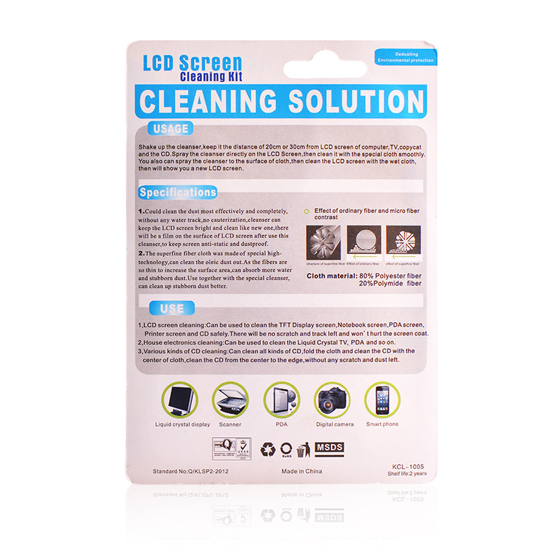 Image 3 - LEORY KCL-1005 LCD TV Screen Cleaning Kit for Desktop Computer Laptop Digital Camera Keyboard Cleaning Solution Cloth Brush Kits
