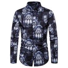 2019 Men's Casual Long Sleeve Shirt Fashion Classic Abstract Print Men's Dress Shirt Breathable Men's Clothes недорого