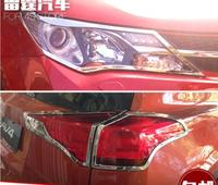 Car ABS Chrome Front Headlight + Rear Tail Light Cover Trim For TOYOTA RAV4 2013 2014 2015 Free shipping