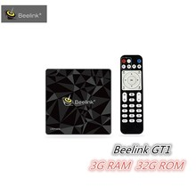 Beelink GT1 Ultimate Android 7.1 TV Box Amlogic S912 Octa Core CPU 3G RAM 32G ROM Bluetooth 4.0 UHD 4K Set Top Box support KODI