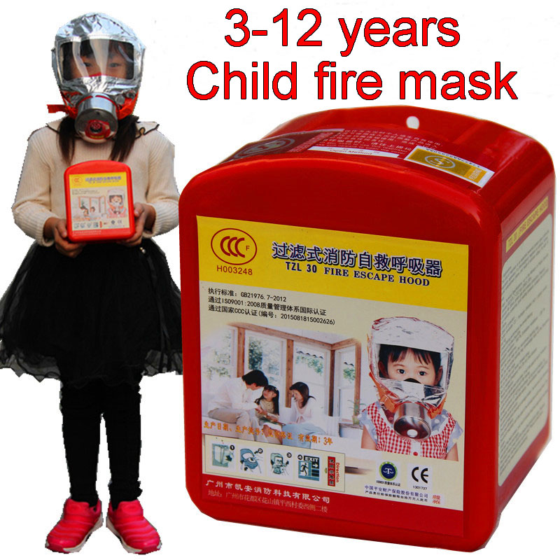3-12 Years Old Child Fire Mask 30 Minutes Fire Escape Fire Mask Aluminum Foil Cover Recipe Filter Fire Gas Mask