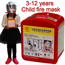 3 12 years old Child fire mask 30 minutes Fire escape Fire mask Aluminum foil cover Recipe filter Fire gas mask