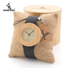 BOBO BIRD Womens Wooden Gold Watches with Real Leather Straps sport quartz Design Ladies Wristwatch custom logo