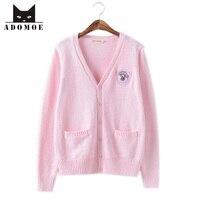 XS XL Autumn Women's Sweater Knitwear Pink Soft sister Lovely Cute Cartoon Japanese Korea JK Teens Girls Sweet Sweater Cardigans