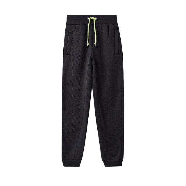 Спортивные брюки MODIS для мальчиков