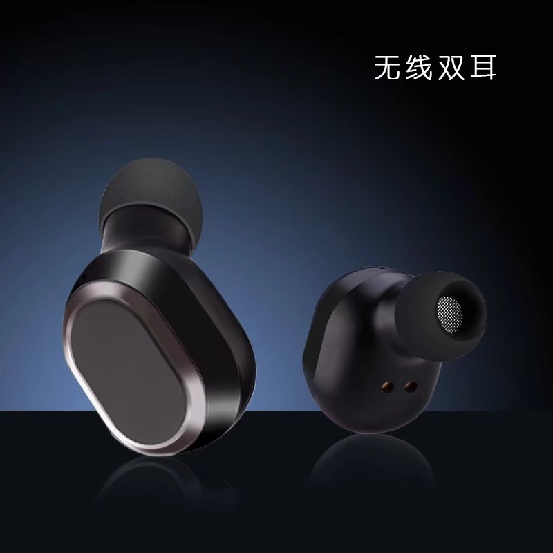 Breezemusic mini Wireless Earbuds TWS 18 Headphone Dual Bluetooth 4.2 Earphone 450mAH Charger Box for iphone and andriods