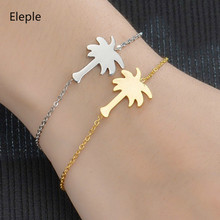 Eleple Stainless Steel Plant Series Coconut Tree Bracelets for Lady Simple Fine Bracelet Gifts Party Jewelry Wholesale S-B304