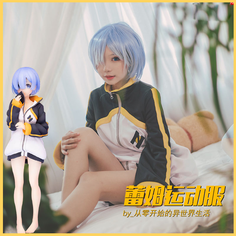Anime Re - Zero kara Hajimeru Isekai Seikatsu Rem Cosplay Costumes Natsuki Subaru Cosplay Jacket Halloween Party Zipper Coat