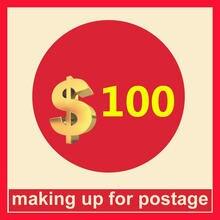 Это особенно используется для почтовых отправлений макияжа