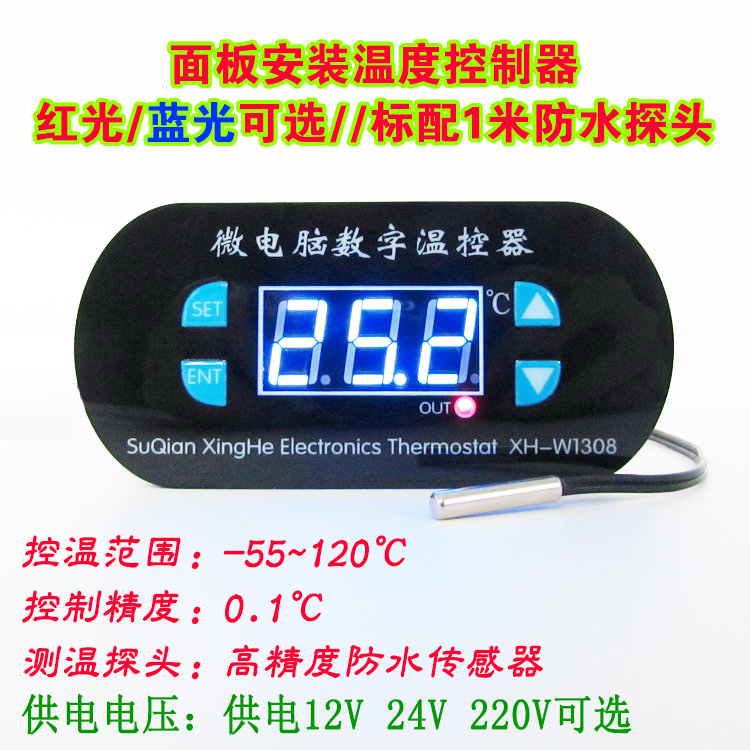 XH-W1308 temperature controller digital temperature controller switch cooling / heating control adjustable number 0.1 taie thermostat fy800 temperature control table fy800 201000