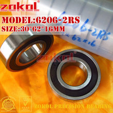 ZOKOL 6206RS lager 6206 2RS N RS Z3V3 6206 ZZ Z1 S6206zz 6206-2RSN diepgroefkogellager 30*62 * 16mm