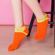 0d9b8edeb9a New Spring Autumn Cotton Socks Women Low Cut Ankle Show Toe Socks Comfort  Blend Breathable Five