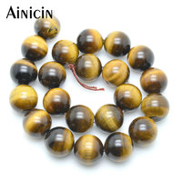 2pcs Grade AA Natural Semi-precious Stone 18mm Brown Color Tiger Eyes Strand Round Beads 15'' Jewelry Making Materials