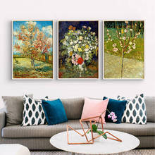 Van Gogh European Flower oil painting wall pictures canvas wall art decor