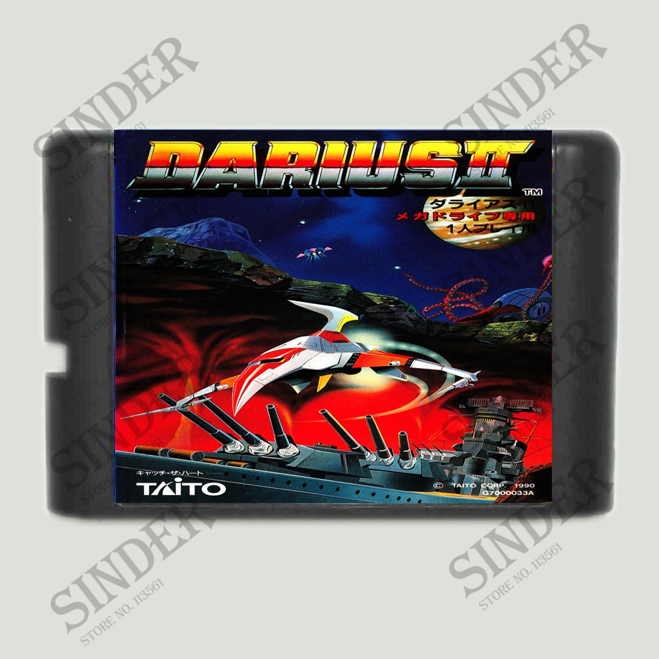 Darius II 16 bit MD Game Card For Sega Mega Drive For Genesis