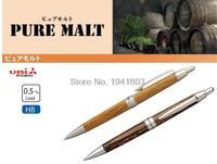 قطعة واحدة اليابان يوني الشعير الخالص رصاص ميكانيكية 0.5 ملليمتر البلوط الخشب الطبيعي أو بني داكن الألوان M5-1025