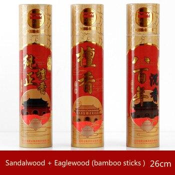 26 Cm Calidad Sandalo Y Eaglewood Palos De Bambu Quemaduras Con - Palos-de-bambu