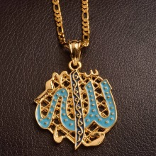 Allah Necklaces & Pendants Muslim Item Jewelry Arab For Women Men, Gold Color Islam Items #011201