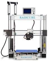 Новинка! Prusa I3 3D-принтеры комплект Алюминий 3D печатная машина все из металла, до 300 мм/сек., гарантия 1 год, ce/fcc/rohs Сертифицированный