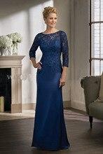 Elegante Abendkleider Scoop Neck Lace Top Mutter Kleid Satin Rock Mermaid Formales Partei-kleid 3/4 Hülse Lange Patin Kleid