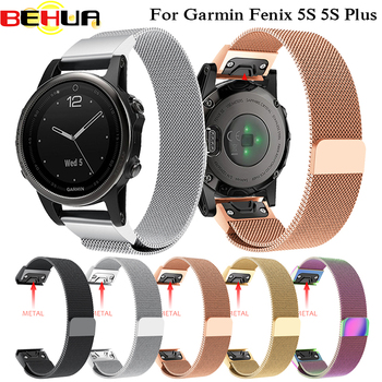 12 colors garmin fenix 5s band replacement quick release 20mm width silicone strap for garmin fenix 5s smart watch sport band New Milanese Loop Band Strap For Garmin Fenix 5S 5S Plus GPS Smart watch Metal Stainless Steel 20mm Wristband With Quick release