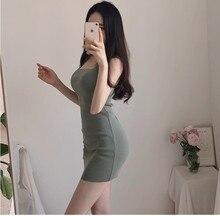 купить!  2019 лето Корея Dongda мода дикий сексуальный тонкий вязаный жилет платье женская одежда длиной до  Лучши�