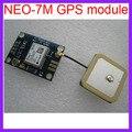 APM2.5 НЕО-6M Ublox NEO-7М Модуль Заменить