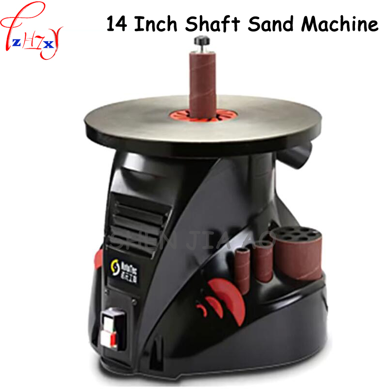 1pc 220V 300W 14 - inch sanding machine woodworking sanding sand mill sand sand machine sand machine джемпер sand sand sa915emcker4
