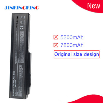 New N53s Laptop Battery For Asus M50 M50s M50VM A32-M50 A32-N61 A33-M50 N61J N61Ja N61jq N61jv N61 N53 image