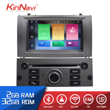 "KiriNavi pantalla táctil HD de 7 ""Android 9,0 para Peugeot 407 2004-2009 Radio de coche MP4 Audio navegación GPS reproductores Multimedia(China)"