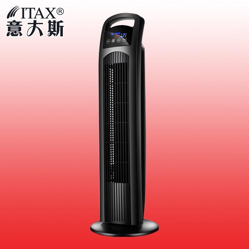 Здесь продается  Digital Screen Oscillating Tower Fan with Remote Control Black ITAS2123  Бытовая техника