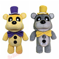 Hot 2016 New 30cm PLush Five Nights At Freddy's FNAF Freddy Fazbear Bear Plush Toys Doll