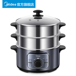 Midea Multi-function Steamer Cookers Electric Food Steamer