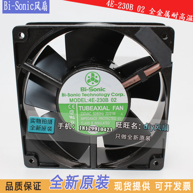 NOUVEAU POUR BI-SONIC 4E-230B 02 22/21 W 1238 220 V 230 V ventilateur de refroidissement