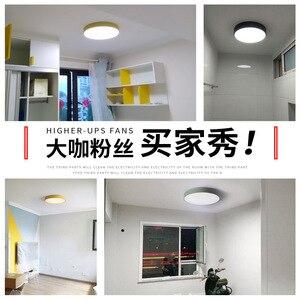 Image 4 - LED 천장 조명 현대 천장 조명 거실 조명기구 침실 주방 원격 제어 ZXD0002
