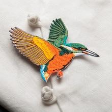 Dress Bird Iron Clothing