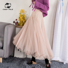 Autumn and winter new large pettiskirt A word high waist stretch mesh casual fairy skirt super 4 colors